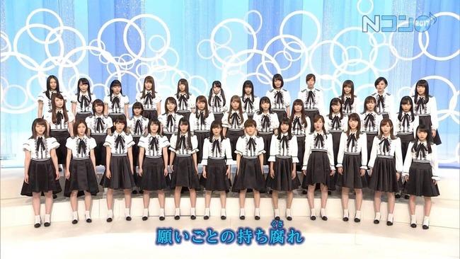【雑誌AERA】AKB48の新曲「願いごとの持ち腐れ」合唱関係者らが猛ブーイング