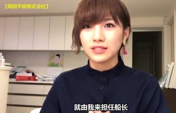 【遅報】STU48キャプテンを辞退し炎上した岡田奈々が再度キャプテンを引き受けていた事が判明【AKB48なぁちゃん】
