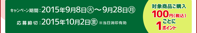goods_date