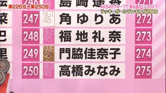 mm160120-0114460389