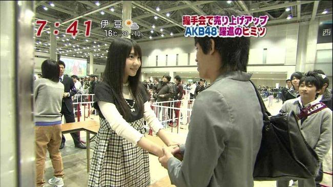 握手会の対応が塩だと全てのことがダメ扱いされるAKBの異常性【AKB48/SKE48/NMB48/HKT48/NGT48/STU48/チーム8/欅坂46/乃木坂46】