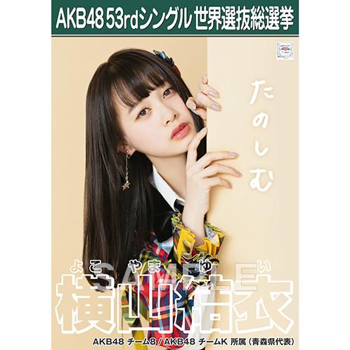 AK-024-1805-50483_p01_500