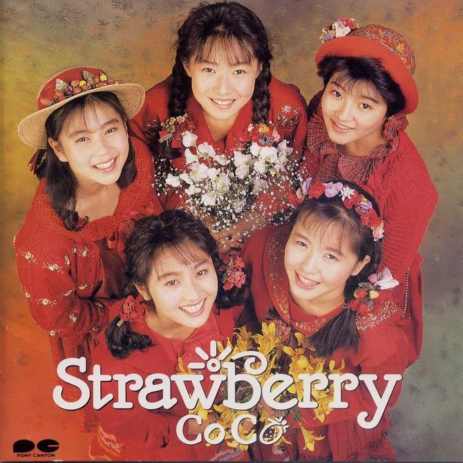 strawberry[1]