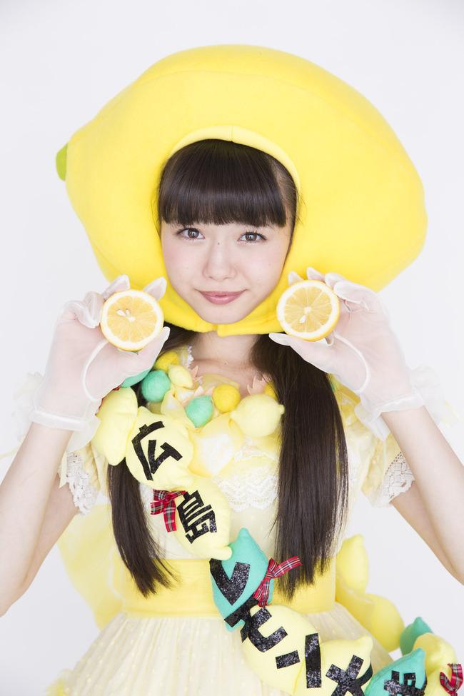 lemon_105