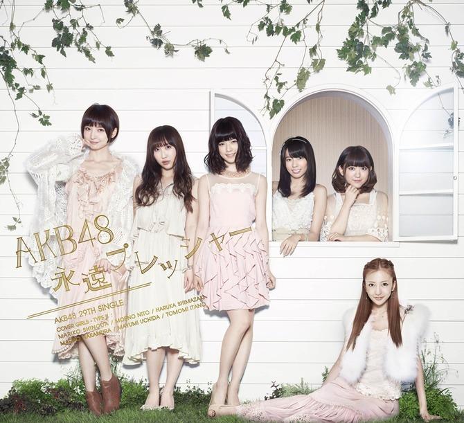 girlsnews066884-2
