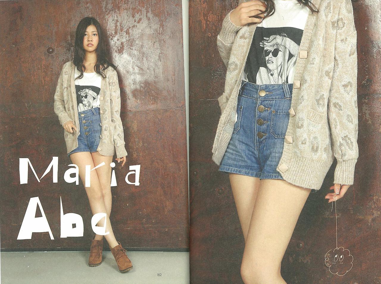 【朗報】阿部マリア女性ファッション誌「Soup・(スープ)」の専属モデルに決定!【AKB48】