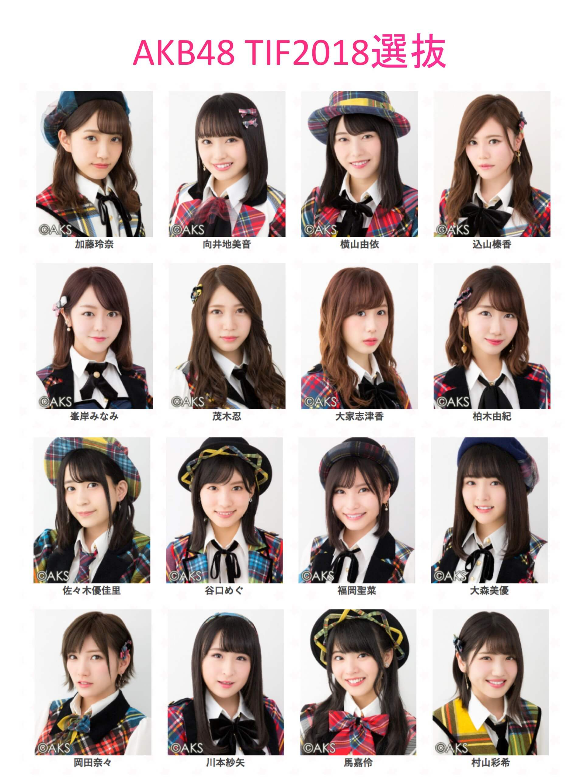 AKB48の画像 p1_38