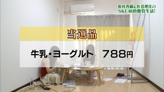 141102-0147550297a