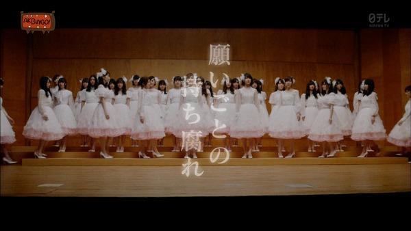 AKBINGO!「AKB48「願いごとの持ち腐れ」のMVを公開」の感想まとめ(キャプチャ画像あり)