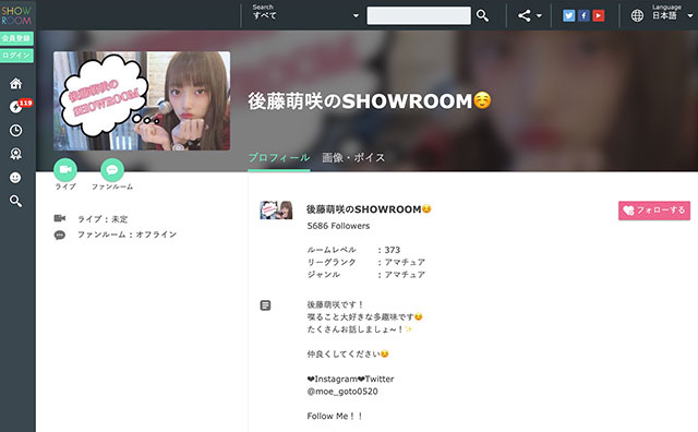 gotomoe_showroom