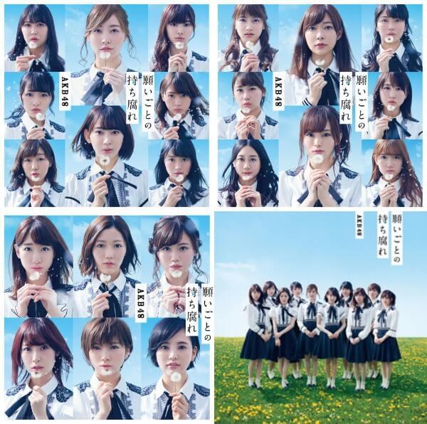【速報】AKB48「願いごとの持ち腐れ」初週130.6万枚 CD総売上5000万枚突破!!