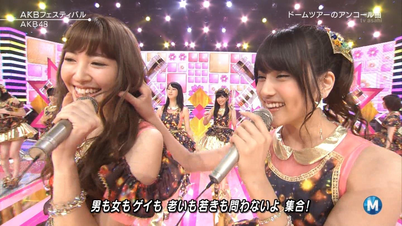 AKB48タイムズ(AKB48まとめ) : 【AKB48】入山杏奈が時事通信が選ぶ美脚レディー50に選ばれる