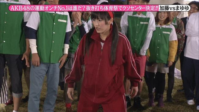 めちゃイケAKB48体育祭SPで極楽とんぼのネタを始める渡辺麻友の画像