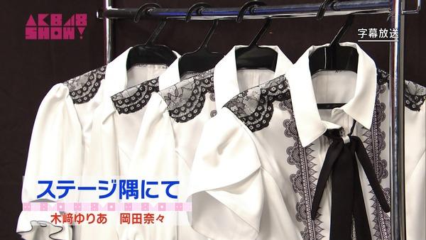 AKB48SHOW!「オープニングコント ステージ隅にて!出演岡田奈々、木﨑ゆりあ」の感想まとめ(キャプチャ画像あり)