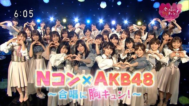 Nコン×AKB48~合唱に胸キュン!~「出演AKB48 披露した「願い事の持ち腐れ」のダンスが思ったより激しい!」感想まとめ