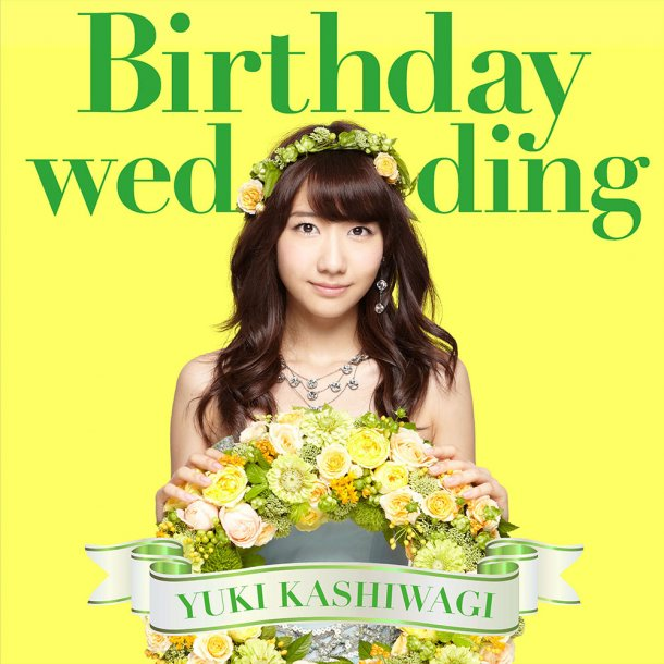 news_large_kashiwagi_Birthdaywedding_B_shokai