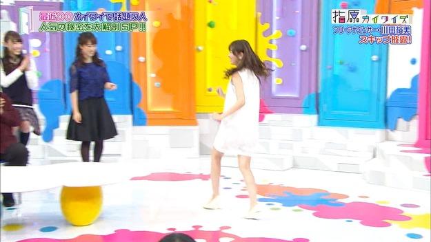 569c8425cf030 AKB48タイムズ(AKB48まとめ) : 指原カイワイズ12回目「出演HKT48指原 ...
