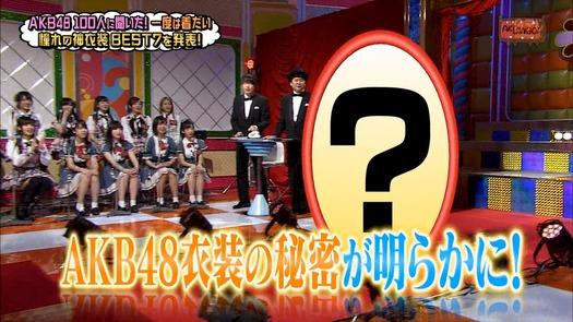 久々にAKBINGO!が面白かったンゴ!「AKB48メンバー緊急アンケート!歴代48グループ神衣装アワード」(キャプチャ画像あり)