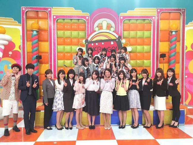 【AKBINGO!】AKB48伊豆田莉奈の立ち方がおかしい!!!【いずりな】