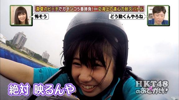 【HKT48】上野遥応援スレPart11【はるたん】©2ch.netYouTube動画>1本 ->画像>170枚