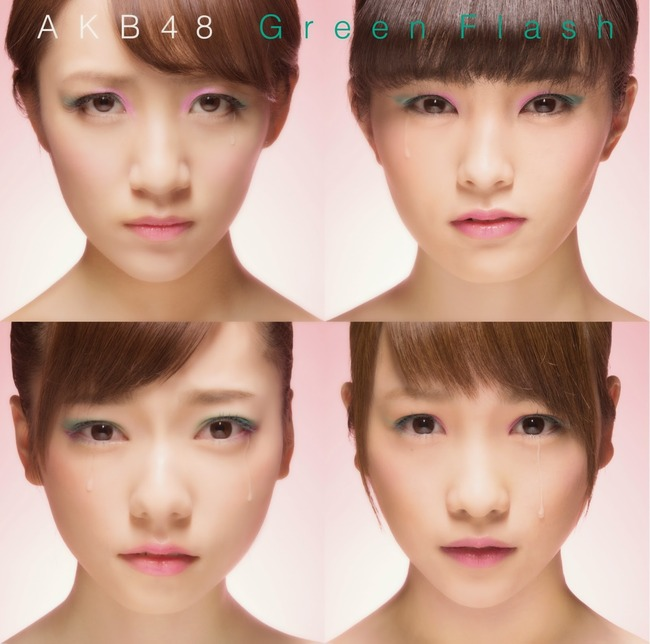 AKB48+Green+Flash+ジャケット+Cover+Type+S+Regular
