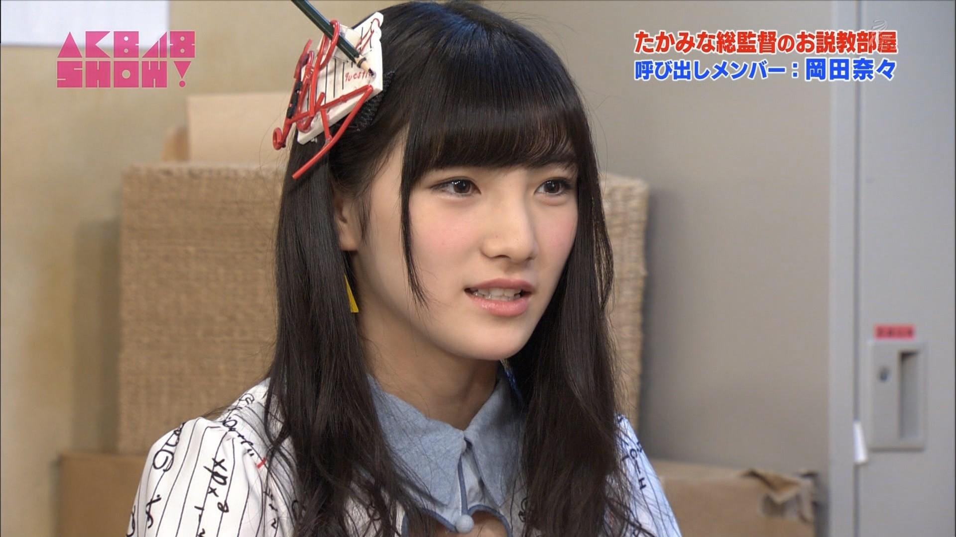 飯岡かなこ 【AKB48 SHOW!】たかみな総監督のお説教部屋、岡田奈々が総監督候補?【高橋みなみ】