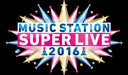 superlive2016_logo