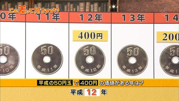 mm160529-1926300601