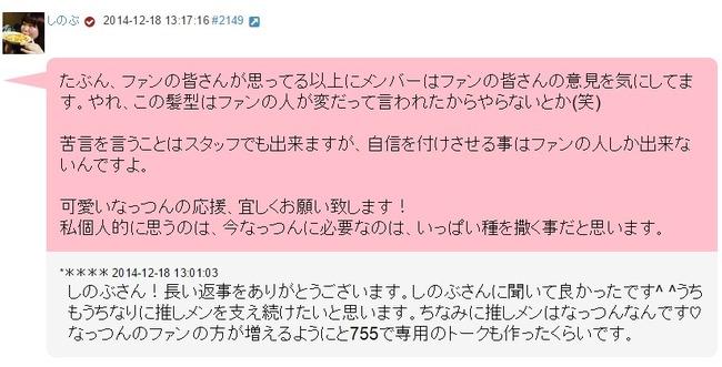 2014y12m18d_201041651