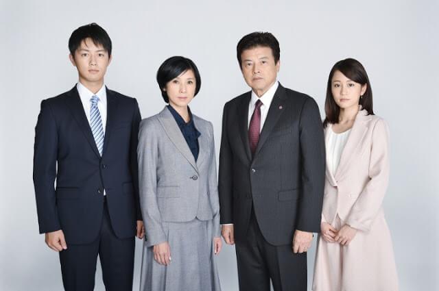 Maeda Atsuko Shukatsu Kazoku -Kitto, Umaku Iku-