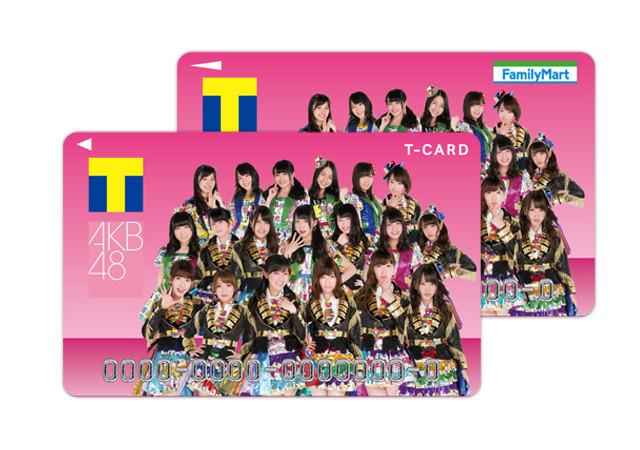 card_tcard_img_z01