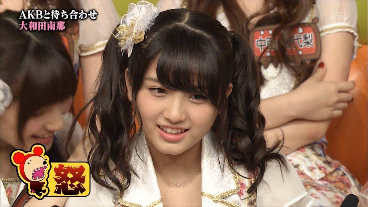 【投稿パンチラ】色白のスレンダー美女のバイト面接パンチラ動画!!_646
