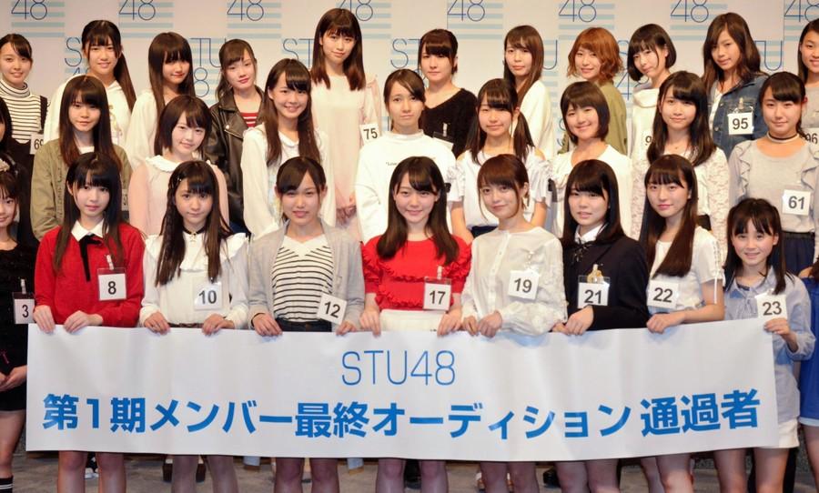 STU48の画像 p1_38