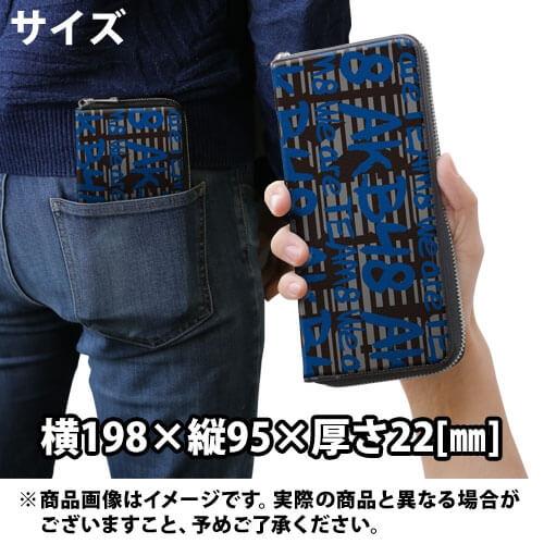 【AKB48】チーム8推し長財布(15000円)みんな買うの?
