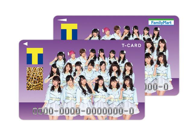 card_tcard_img_z03