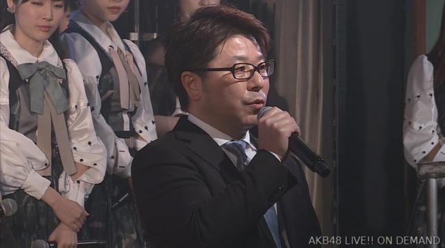 【AKB48】山根涼羽・長友彩海・矢作萌夏・大盛真歩・多田京加の5名が研究生から正規メンバーへの昇格を発表!!!