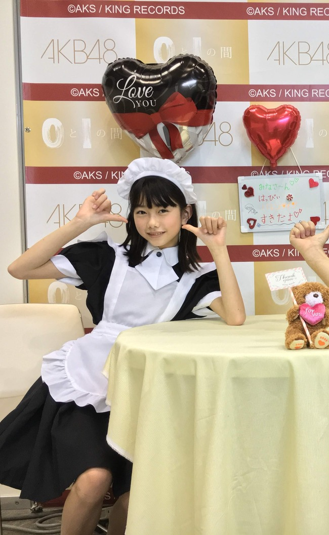 【速報】AKB48の写メ会 小学生がメイド服で対応www【千葉恵里/えりい】