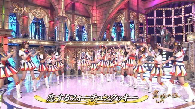 アイドル速報   【音楽の日】「AKB48・32ndシングル、恋するフォーチュンクッキーTV初披露」の感想【HKT48指原莉乃センター曲】 コメント