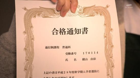 mm170129-0045380396