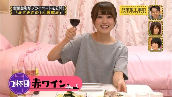 「衛藤美彩 赤ワイン」の画像検索結果