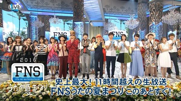 2016 FNSうたの夏まつり - Japan...