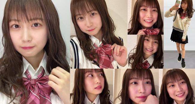 kyoka_seifuku
