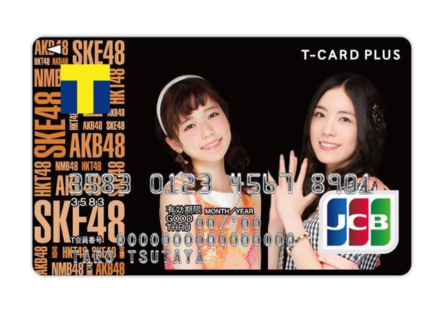 card_plus_img_z02