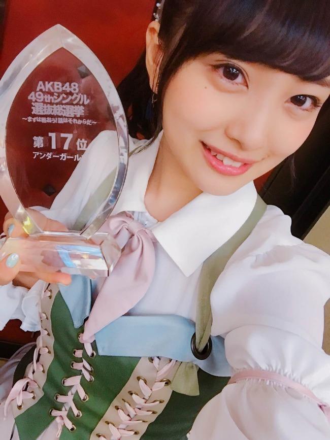SHOWROOMでタワーが17本も立った向井地美音「そのお金で選抜入れたのに」って思ってそう?【みーおん/2017年第9回AKB48選抜総選挙】