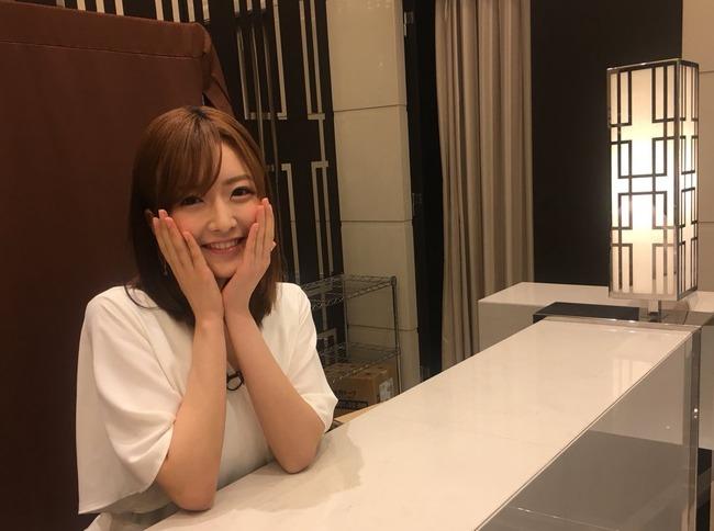 【元NMB48】須藤凜々花「彼氏と一緒にお風呂入ります♪恋愛禁止は破るためにあるルール」【りりぽん】