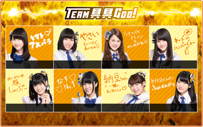 team-gugugoo_image