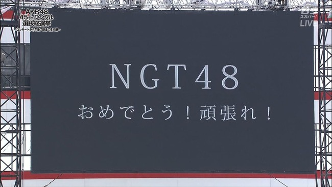 86d49dac