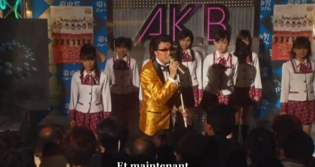 AKB48 in Densha Otoko   YouTube