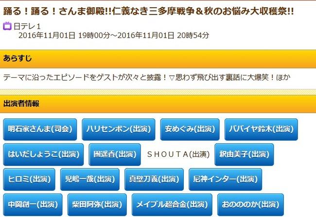 2016y10m25d_201344392