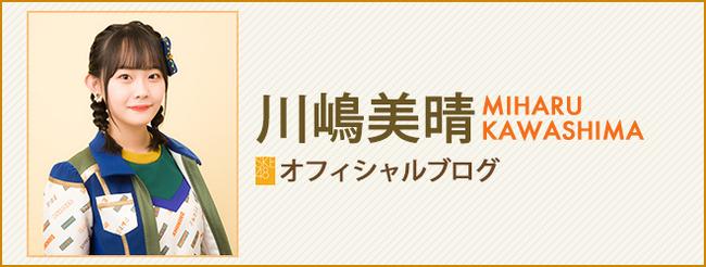 kawashima_miharu